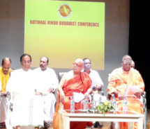 National Hindu Buddhist Conference at Colombo