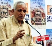 'Sumangalam is for holistic Development' – Dr Bajrang Lal Gupta