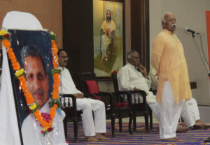 Sureshrao Ketkar a Role Model of Dedicated Life – Dr. Mohan Bhagwat Ji