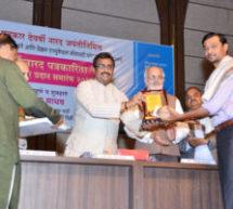Journalism should shed defiance and be humble – Ram Madhav Ji