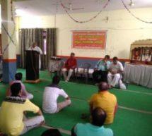 आगरा में प्रबुद्ध नागरिक गोष्ठी का आयोजन