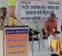 पाश्चात्य नेशन की कल्पना Exclusiveness, जबकि भारतीय राष्ट्र की कल्पना Inclusivness पर आधारित – डॉ. कृष्ण गोपाल जी