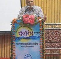 तकनीकी राष्ट्रवाद एवं आर्थिक राष्ट्रनिष्ठा आज की आवश्यकता – प्रो. भगवती प्रसाद शर्मा