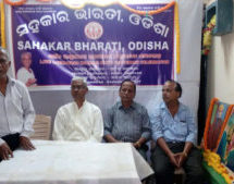 Birth Centenary celebration was organized by Sahakar Bharati, Odisha
