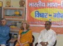 हिन्दी को व्यवहार में लाने से ही अपना खोया स्थान प्राप्त होगा – शशिकांत जी