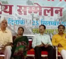प्रांत सम्मेलन में घरेलू उद्योगों, नदियों के संरक्षण को प्रस्ताव पारित किया
