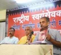 केरल में एलडीएफ के सत्ता में आने के बाद माकपा का असहिष्णुता पूर्ण हिंसक व्यवहार बढ़ा