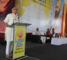 देश में चरित्र और राष्ट्र मूल्यों पर आधारित शिक्षा आवश्यक – अरुण कुमार जी