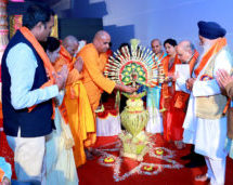 5-day Hindu Spiritual and Service Fair-2016 begins at Bengaluru