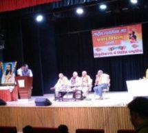 विमुद्रीकरण देश में काले धन के खिलाफ सबसे बड़ा जनांदोलन – प्रो. भगवती प्रकाश शर्मा जी
