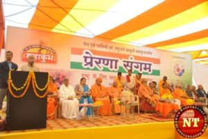 Soldiers Protect Nation's Borders, Saints Secure Moral Borders – Dr. Mohan Bhagwat Ji
