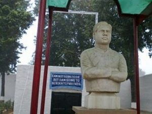 17 दिसम्बर / बलिदान दिवस – अमर क्रान्तिवीर राजेन्द्रनाथ लाहिड़ी