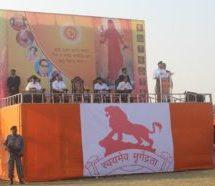हमें विश्व की सारी समस्याओं का समाधान करने वाले वैभवशाली एवं समर्थ भारत का निर्माण करना है – डॉ. मोहन भागवत जी