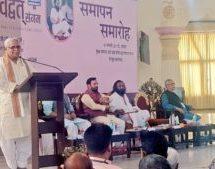 'Abhinavagupta was instrumental in propagating Bharatiya Thoughts' – Suresh Bhaiyyaji Joshi