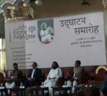 भारतीय ज्ञान-परंपरा के वाहक हैं अभिनवगुप्त – जे. नंदकुमार जी