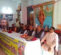 द्वितीय सरसंघचालक श्री गुरू जी के जन्मदिवस पर रक्तदान शिविर एवं सम्मान समारोह का आयोजन