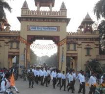 काशी हिन्दू विश्वविद्यालय में बसंत पंचमी पर पथसंचलन का आयोजन