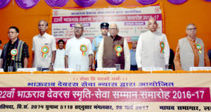 Society stands by the deprived is invincible – Dr. Krishangopal Ji