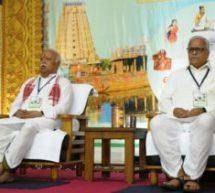 प्रतिनिधि सभा में पश्चिम बंगाल में हिन्दू समाज की स्थिति और दुःखों पर प्रस्ताव पारित किया जाएगा