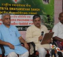 अखिल भारतीय प्रतिनिधि सभा प्रस्ताव – पश्चिम बंगाल में बढ़ती जिहादी गतिविधियां