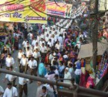 देहरादून में नववर्ष के अवसर पर पथ संचलन का आयोजन