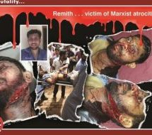 THE GOONS OF GOD'S OWN COUNRTY-RED TERROR IN KERALA