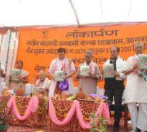 Indian culture gives feeling of equality – Dr. krishan Gopal Ji