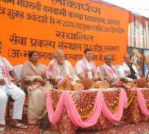 समाज को देना भारतीय कृति है, और स्वयं के लिए सुरक्षित रखना पशुवृत्ति – डॉ. कृष्णगोपाल जी