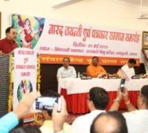 कश्मीर से कन्याकुमारी तक प्रत्येक भारतीय का डीएनए एक है – डॉ. सुब्रह्मण्यम स्वामी जी