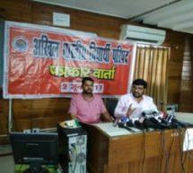 केरल, बंगाल में सत्ता पक्ष के संरक्षण में चल रही गतिविधियां चिंता का विषय – विनय बिद्रे जी