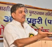 "Life should be made ""yogamay"" with Yoga – Dattatreya Hosabale Ji"
