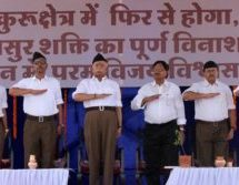 In Sangh Country: 25 days, 914 men and full brown pants