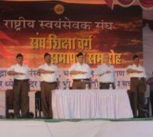 Thought of Hindutava belongs to the entire humanity – Suresh Bhaiyya Ji Joshi