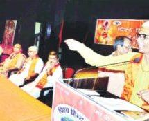 बजरंग दल स्थापना दिवस पर राम मंदिर निर्माण का लिया संकल्प