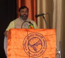 केरल में जारी हिंसा से लोकतंत्र का गला घोंट रहे वामपंथी – श्रीनिवास जी