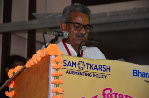 शिक्षा से वैभव तो मिला, किन्तु शांति नहीं मिली – डॉ. कृष्णगोपाल जी