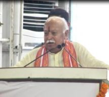 """""""Transform the legal fraternity and work for the welfare of the legally deprived people"""" – Dr. Mohan Bhagwat Ji"""