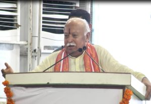 """Transform the legal fraternity and work for the welfare of the legally deprived people"" – Dr. Mohan Bhagwat Ji"