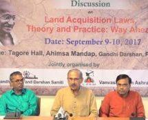 'भूमि अधिग्रहण कानून, सिद्धांत एवं व्यवहार : भावी मार्ग' विषय पर राष्ट्रीय कार्यशाला आयोजित