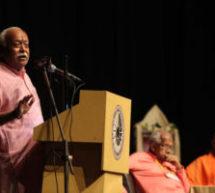 Hindus-Muslim conflict will resolve the through 'Hindu way' – Dr. Mohan Bhagwat Ji