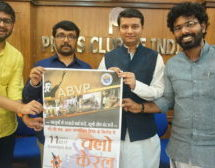 Thousands of students from all over the country will assemble at Thiruvananthapuram on 11th November to raise voice against communist terror – ABVP