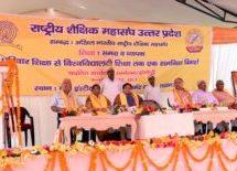 शिक्षा संस्कृति की संवाहक है, और शिक्षक केंद्र बिन्दु – प्रो. अनिरुद्ध देशपांडे जी