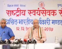 RSS to work on rural development and strengthening family bonds – Suresh Bhaiyyaji Joshi