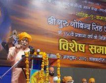 गुरू गोबिंद सिंह जी के जीवन के स्मरण मात्र से पूरा जीवन प्रकाशमय हो जाएगा – डॉ. मोहन भागवत जी