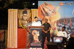 विविधता भरे भारत में एक शाश्वत सत्य हमारी सांस्कृतिक एकता है – डॉ. मोहन भागवत जी