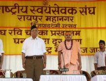 भारत का चिंतन प्रासंगिक नहीं, बल्कि सर्वकालिक और सभी के लिए है – सुरेश भय्याजी जोशी