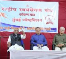 Senior swayamsevaks reminiscence with pride