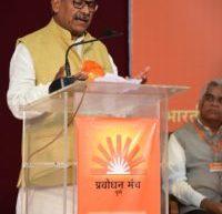 भारत में राष्ट्र की अवधारणा विशिष्ट व अद्भुत है – डॉ. कृष्ण गोपाल जी
