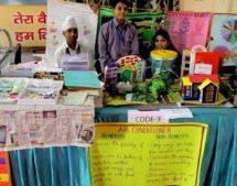 विद्या भारती के 02 दिवसीय ज्ञान-विज्ञान मेले का शुभारम्भ