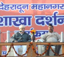 Speak English, but shun Western Culture – Bhaiyyaji Joshi